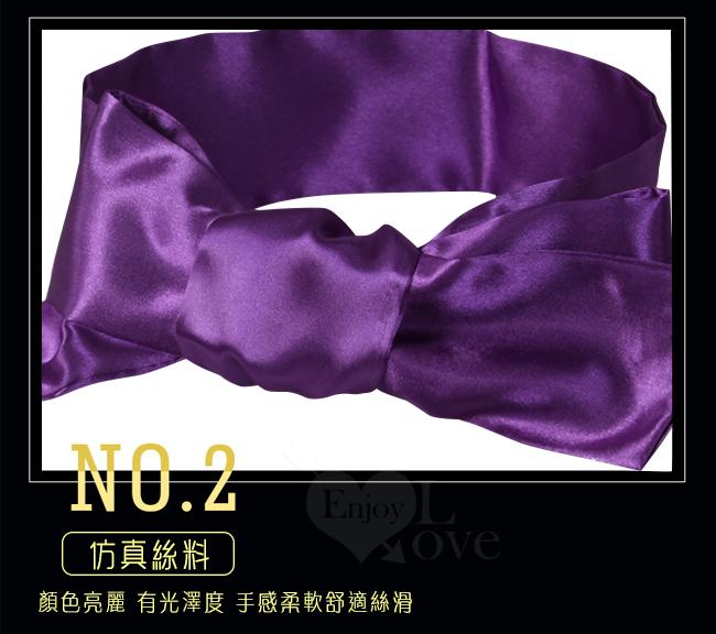 色丁布蒙眼罩 ‧ 多用途情趣絲滑緞帶 - 全長155公分﹝浪漫紫﹞