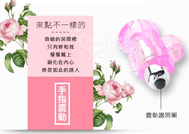 摳摳樂精靈指 - 水晶粉﹝自慰+前戲調情利器﹞