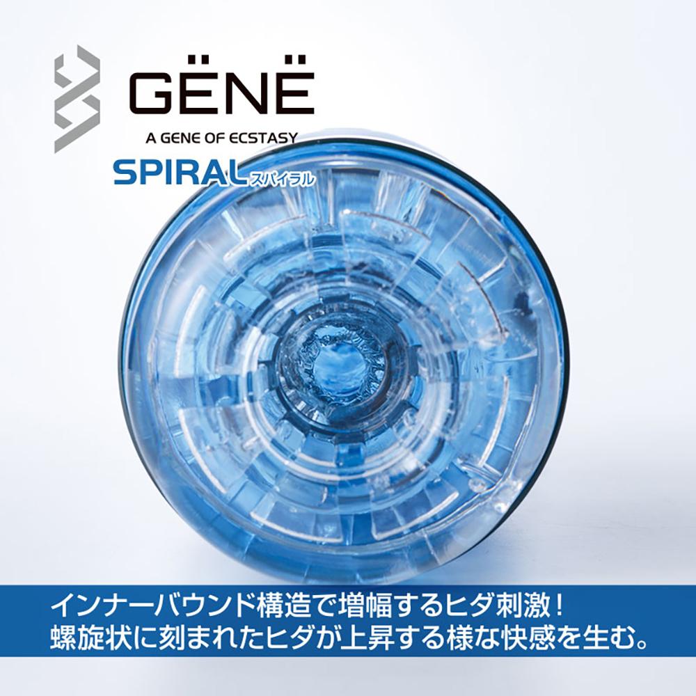 日本原裝進口GENE圓點突起通道貫通式飛機杯(SPIRAL)