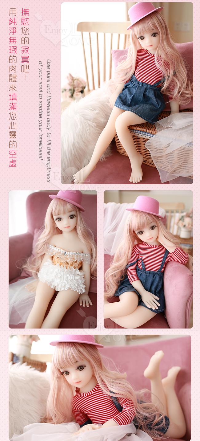 萌童娃娃 ‧ Coral 卡洛兒 - 可彎曲改變姿勢﹝65cm / 5.5kg﹞