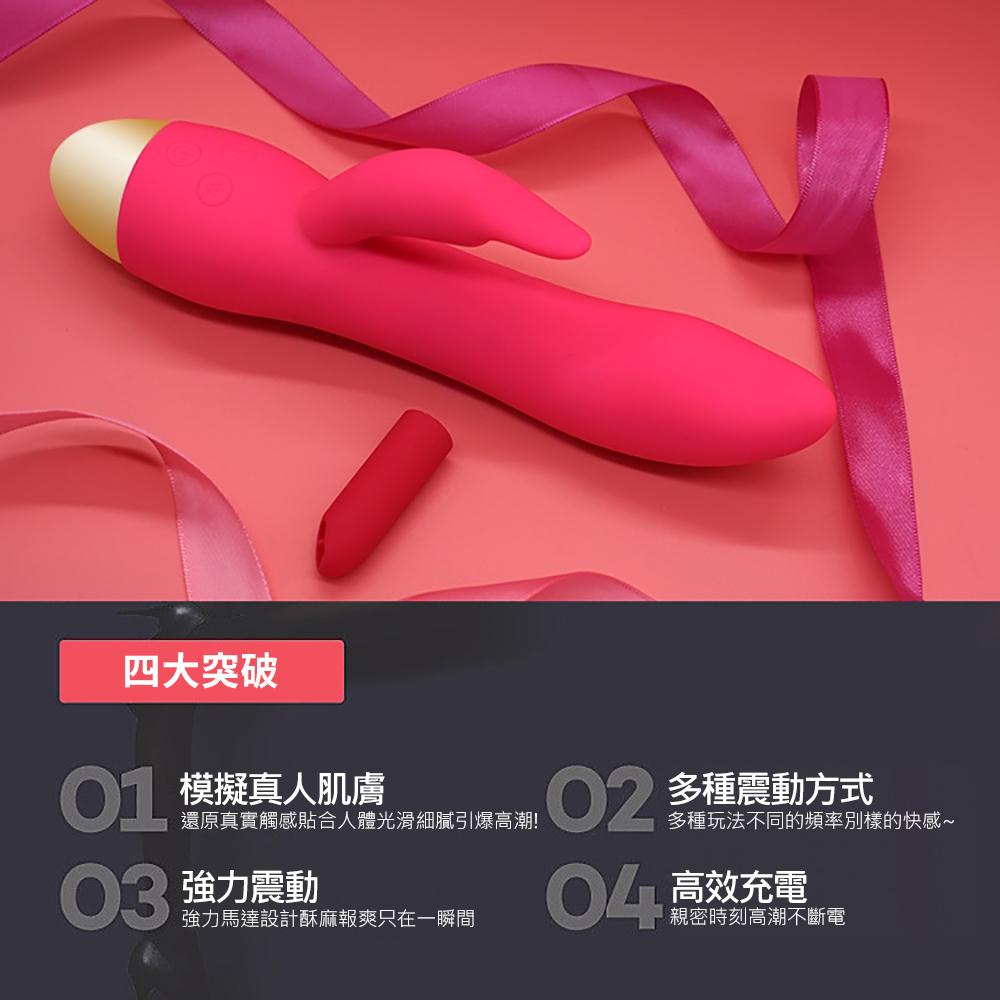 香港Mannuo安迪扣動電動按摩棒(玫紅色)