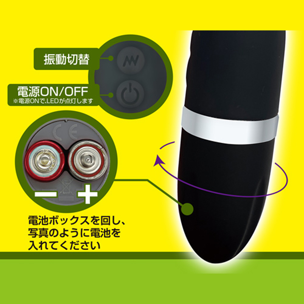 日本A-ONE 5頻震動渦卷形狀電動按摩棒【TYPE B】