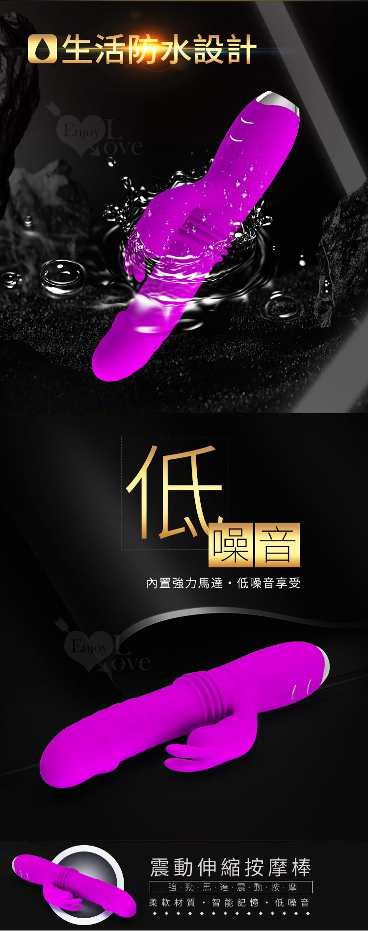 派蒂菈 ‧ Dorothy 多蘿西 多重精巧按摩棒﹝3伸縮+12強震+內外同樂+親膚硅膠+USB便捷充電﹞紫