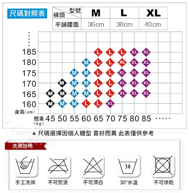 【ZYKU】角鬥士盾牌系列 ‧ 拼色包邊舒適冰絲T字褲﹝紫 L﹞