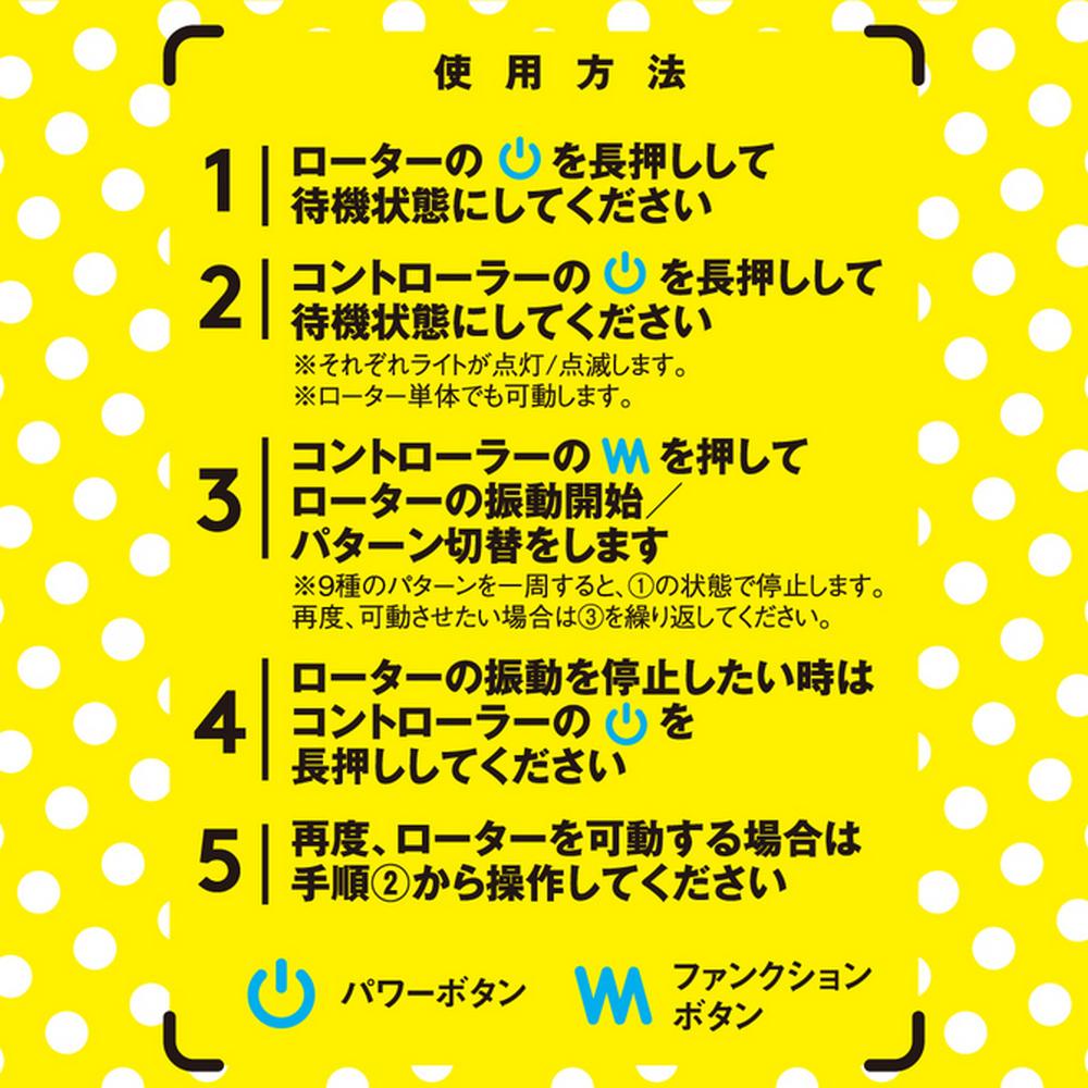 【日本PxPxP】完全防水遠隔絕頂9頻震動按摩棒(黑色)電動按摩棒