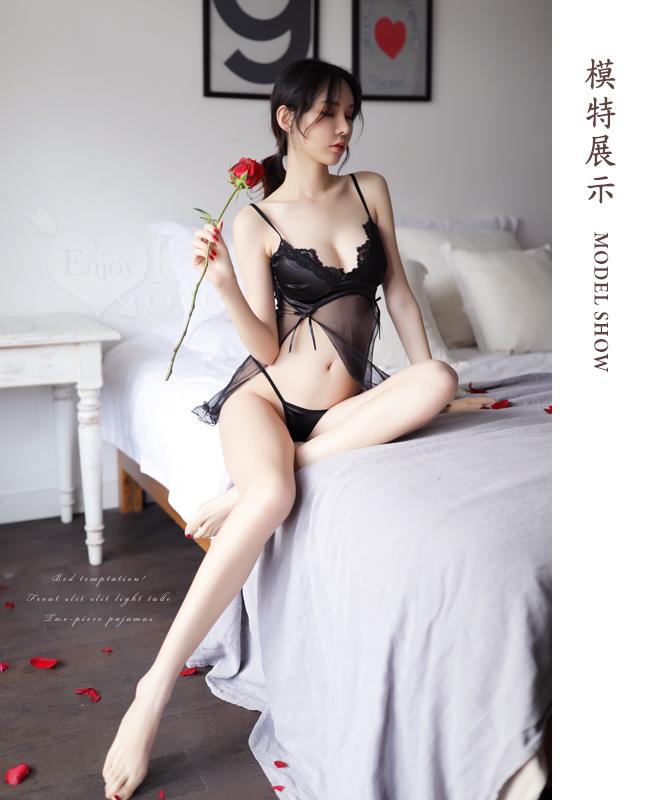 床笫誘惑!吊帶前開衩輕透薄紗兩件式睡衣