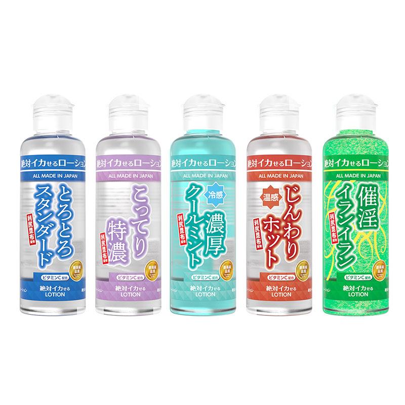 日本 SSI JAPAN 絕對刺激標準型潤滑液180ml