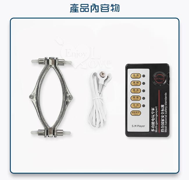 Electric shock 4模式5強弱不銹鋼脈衝電擊 - 陰道夾窺視器