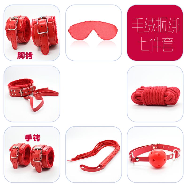 SM激情皮革7件套(眼罩+脖圍+口塞+鞭子+手銬+腳銬+棉繩)黑色