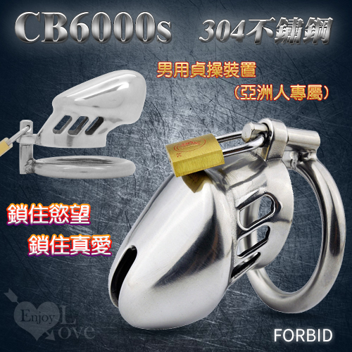 Forbid ‧ 304不鏽鋼CB6000s男用貞操裝置﹝亞洲人專屬﹞
