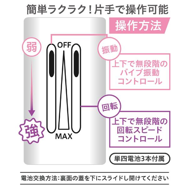 日本NPG*LISTAR 360度旋轉按摩棒_粉