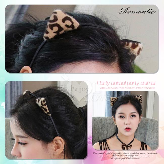 Party animal 派對動物 ‧ 髮箍系列 - 野性豹紋耳朵