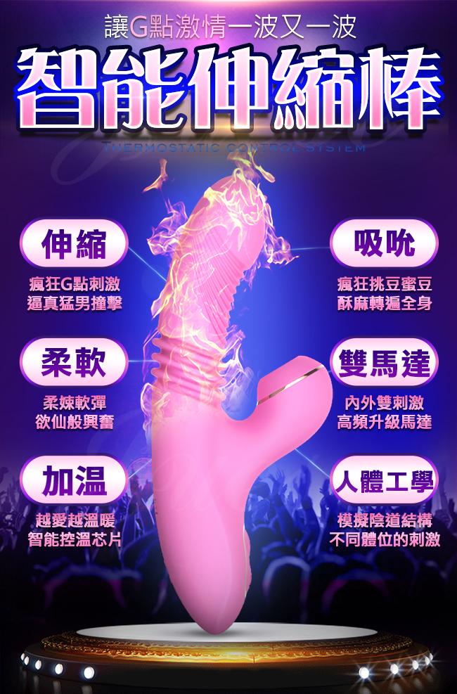 Dibe-玉兔旋風4代 7頻伸縮吸吮智能加溫震動按摩棒-紫(特)