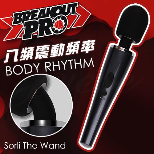 Sorli The Wand 8段變頻磁吸充電AV按摩棒