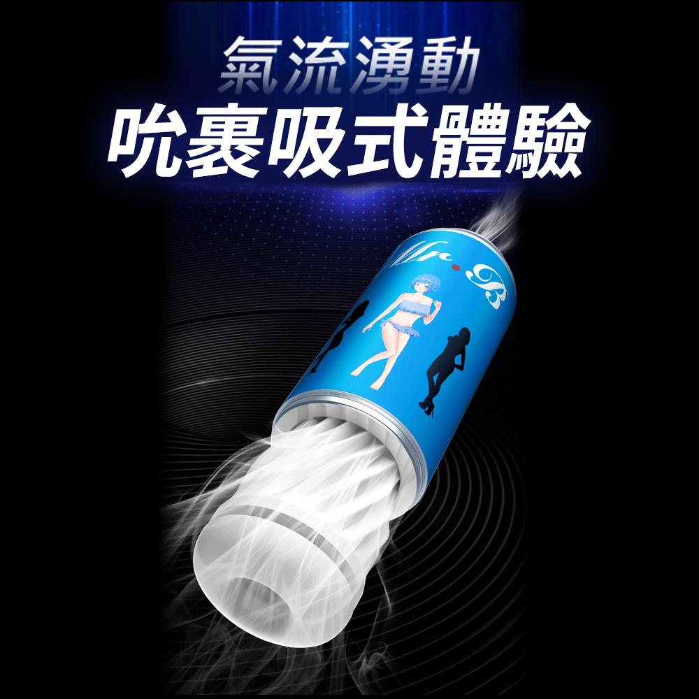 MR.B真空吸吮柔軟Q彈飛機杯可樂杯(COCO-紅色)
