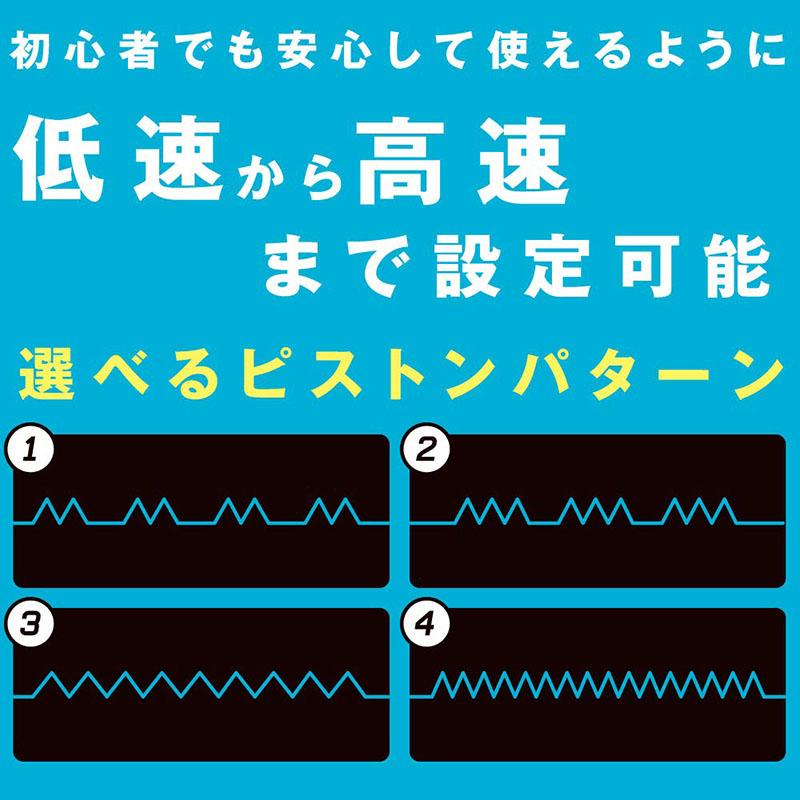 【日本PxPxP】簡單輕巧高速活塞機HSP-1(可搭配喜好逼真吸盤按摩棒)