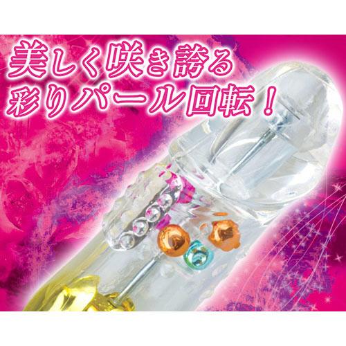 日本Prime*光爆 多功能電動按摩棒