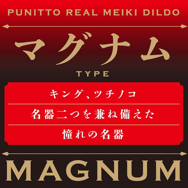 【日本PxPxP】純日本國產 彈力逼真老二按摩棒-鋼彈(長度15cm) *
