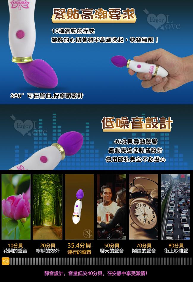 Super AV Vibrators 10段變頻迷你AV按摩棒﹝紫﹞