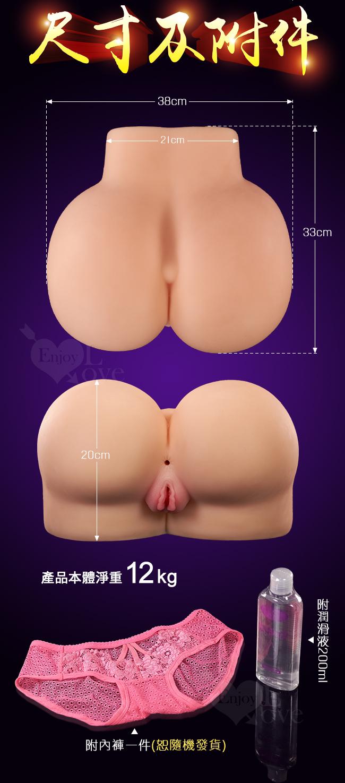 臀霸!12公斤真實1:1複製 3D立體仿真雙穴超大肥臀 ﹝附內褲+200ml潤滑液﹞