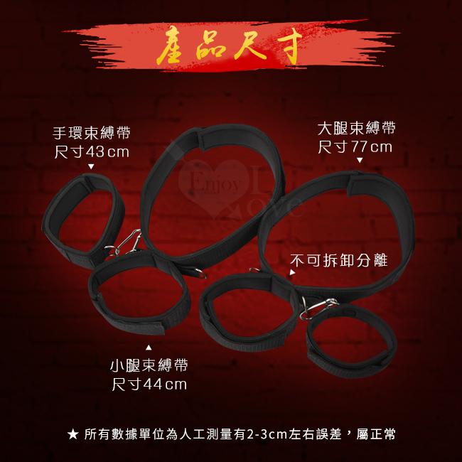 【缚の性趣】舒適海綿+織帶 3環捆綁束縛帶