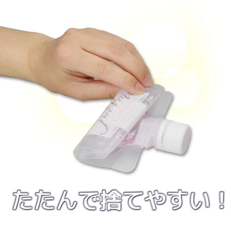 日本原裝進口高潤滑水溶性潤滑液120ml(透明)