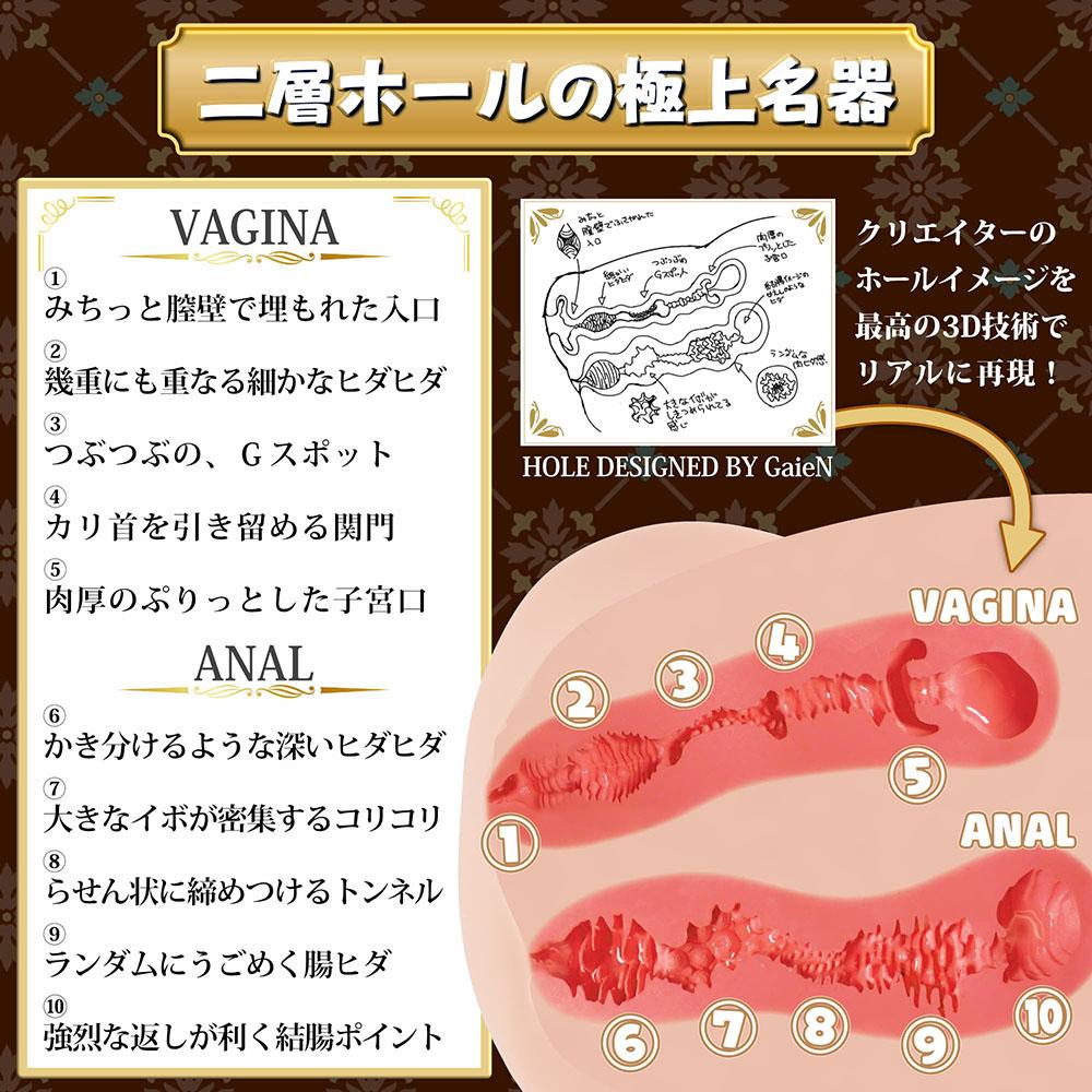日本SSI JAPAN真實的身體+3D骨骼系統超巨乳北大路香音(10kg)