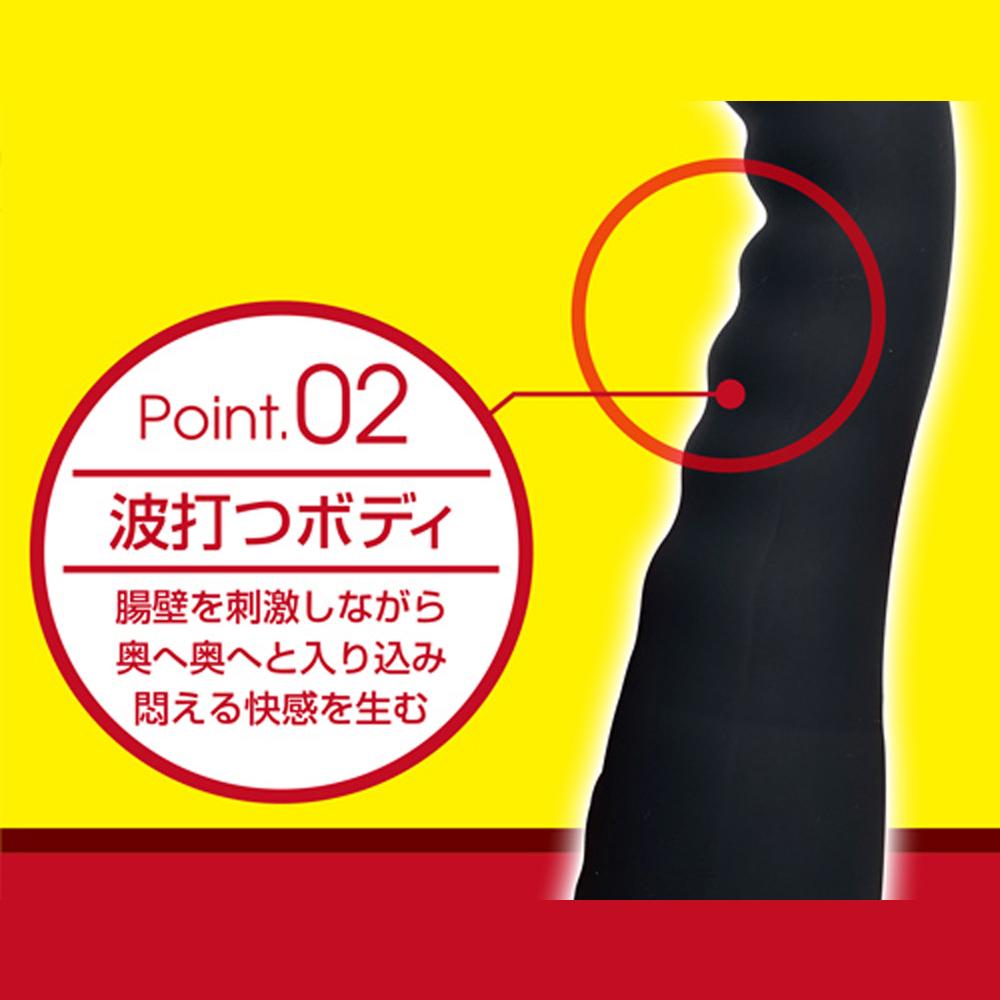 日本A-ONE 5頻震動波板形狀電動按摩棒【TYPE A】