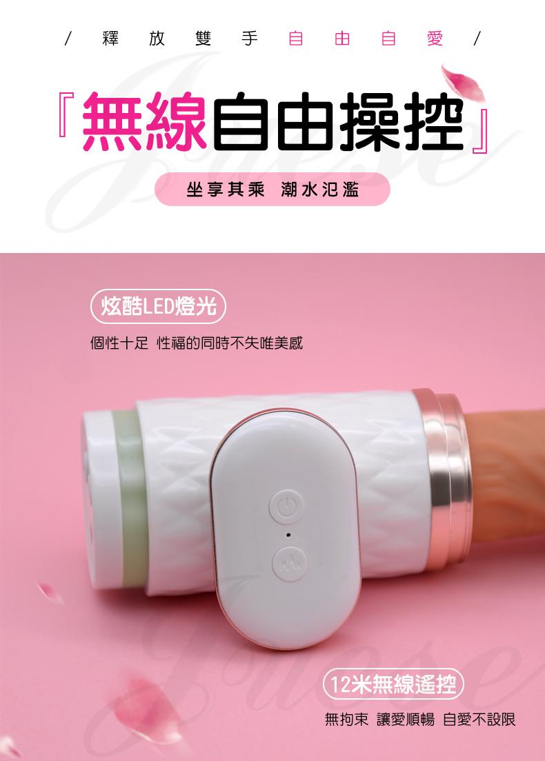 悅姬 7段變頻伸縮 智能加溫LED燈光 遙控震動老二炮機-(迷你小巧設計)