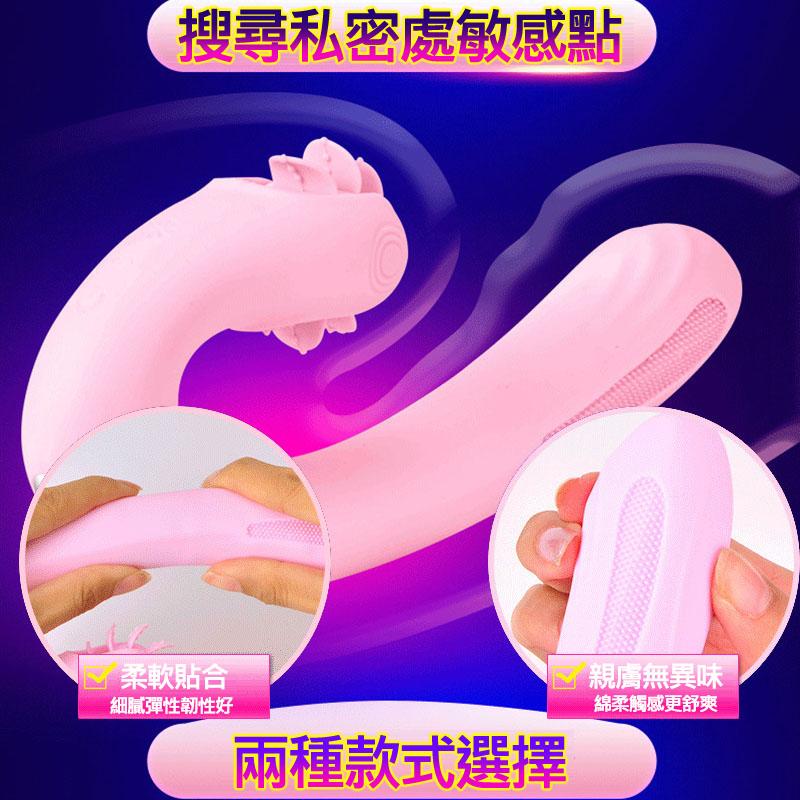 全自動舌舔女性震動刺激高潮加溫振動按摩棒