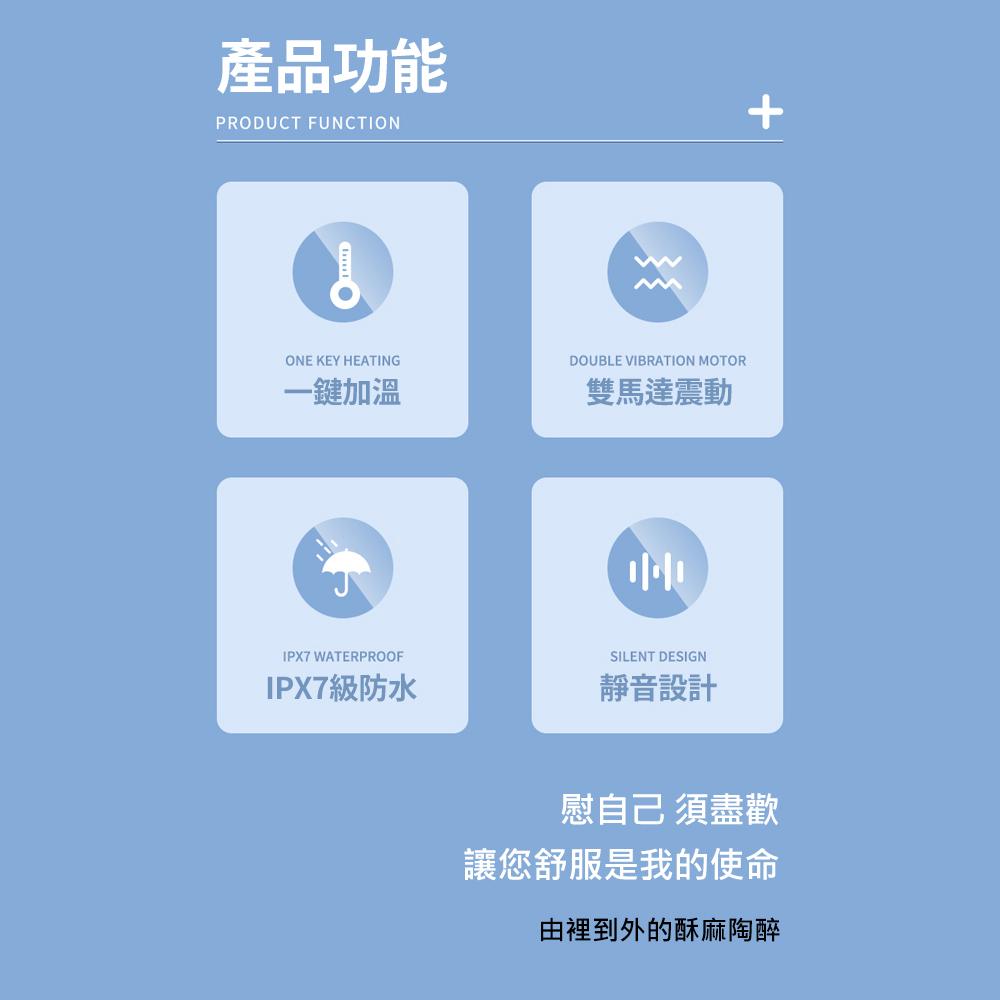 香港Mannuo安迪扣動電動按摩棒(紫色)