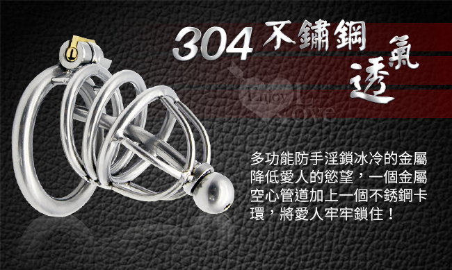 Forbid ‧ 304不鏽鋼透氣型尿堵CB3000S男用貞操裝置 - 隱密暗鎖鎖定