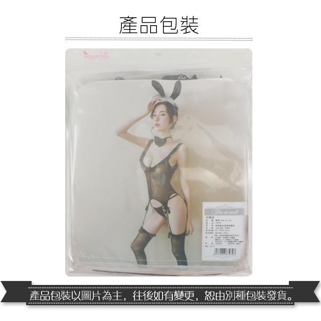 《FEE ET MOI》兔女郎角色扮演服!綁脖領結蕾絲交叉露背裸肌吊襪帶五件式套裝 - 含絲襪