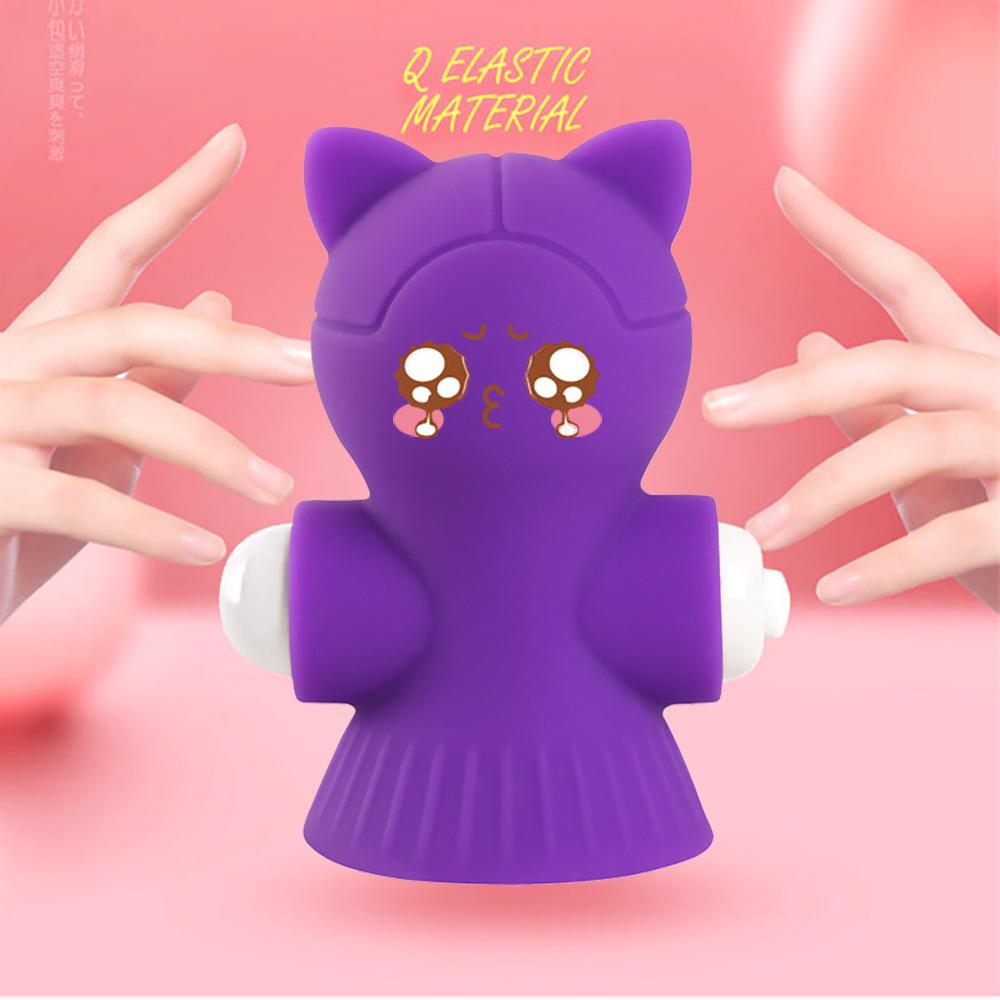 女用自慰咪咪挑逗震動乳房按摩器(紫色)