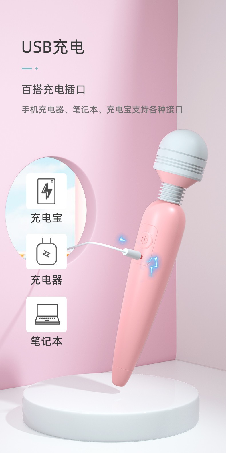 10頻震動甜心AV電動按摩棒(粉色)女用自慰器