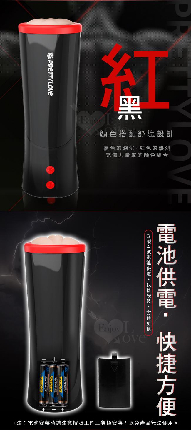 派蒂菈 ‧ ONNY 活塞3XXX電動伸縮爆衝飛機杯