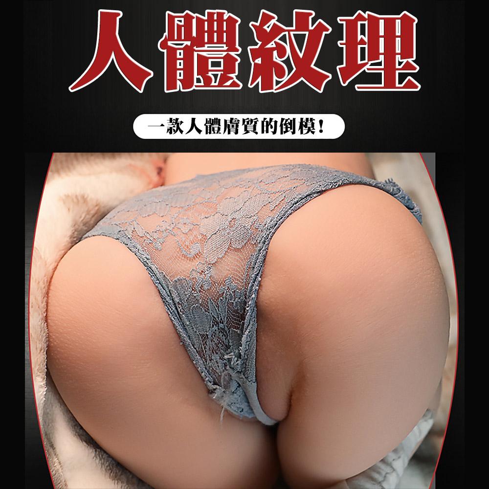 奈奈子雙通道男用自慰套(2公斤)