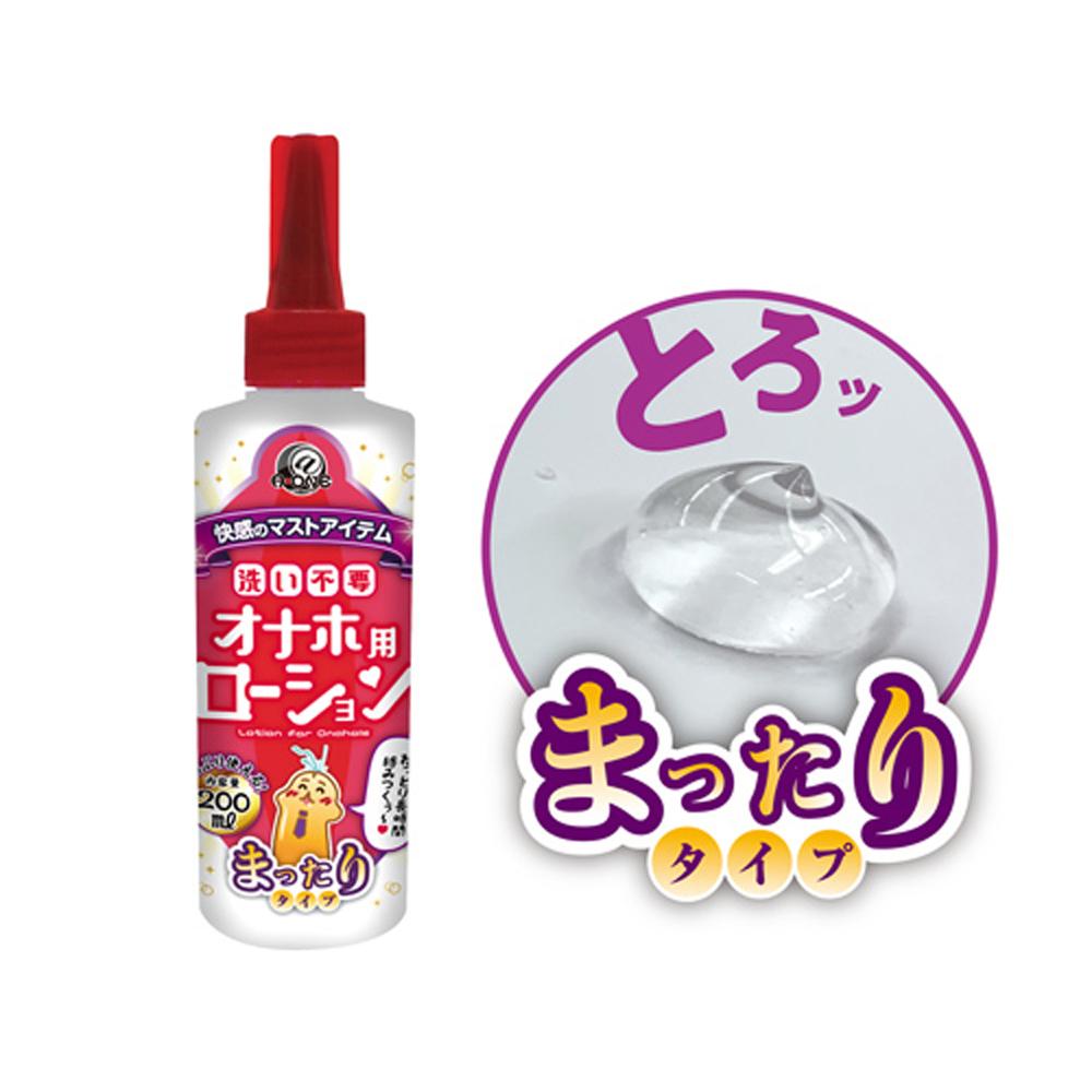 日本A-ONE自慰器專用免清洗高黏度潤滑液200ml