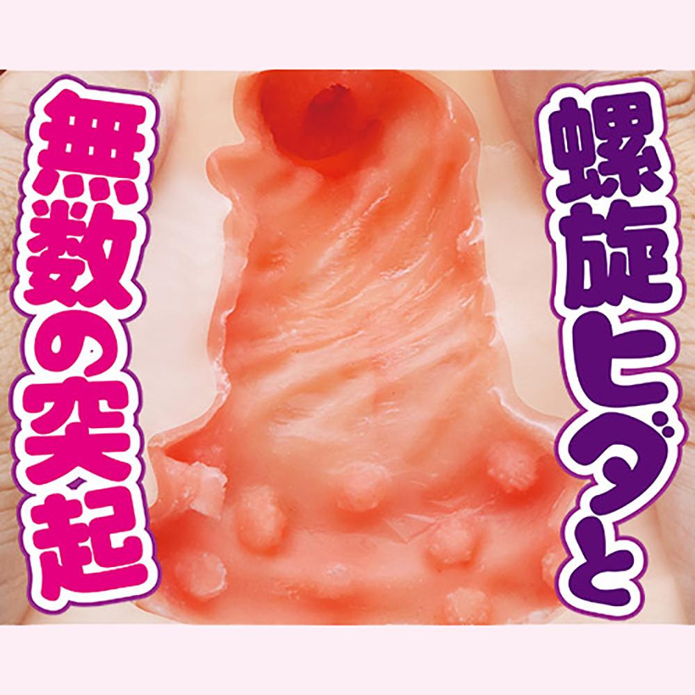 日本A-ONE螺旋褶皺無數突出男用自慰套
