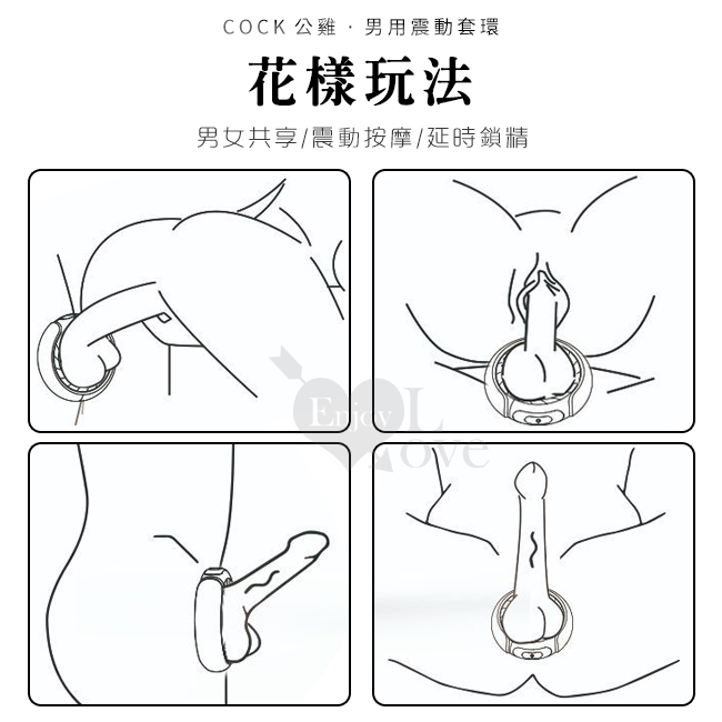 COCK 公雞 無線遙控充電鎖精環 - 10段變頻震動﹝陰莖睪丸連套﹞