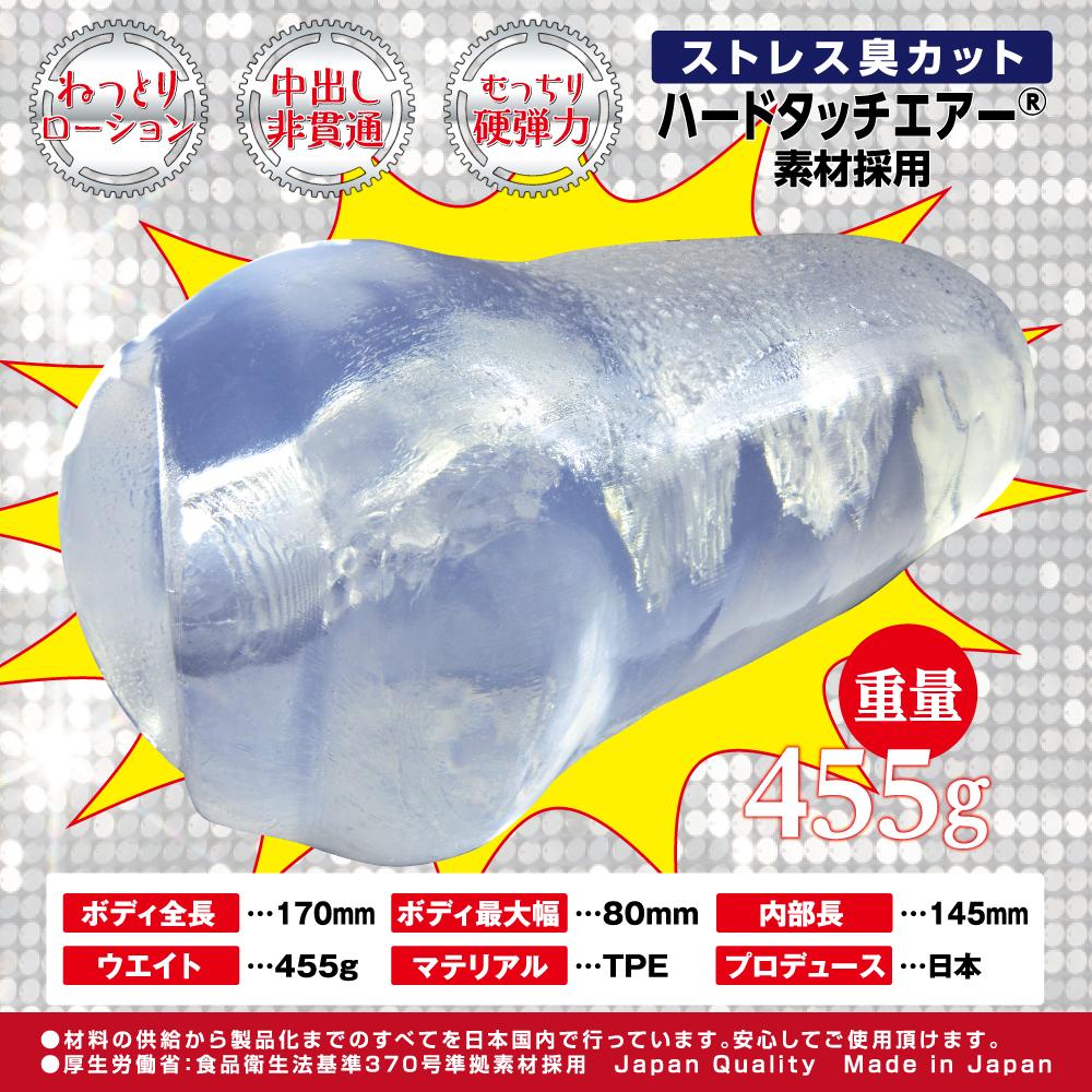 日本RIDE JAPAN強激亂舞硬版變化派對男用自慰套