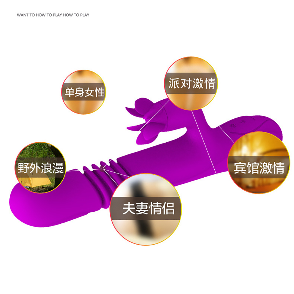 香港Mannuo艾婭伸縮加溫電動按摩棒(玫紅色)