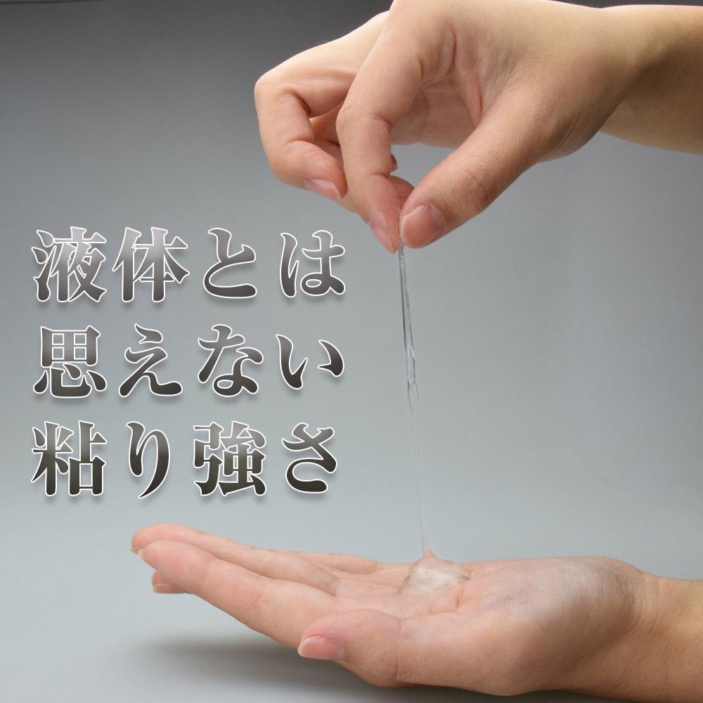 日本NPG URARA ANAL肛交後庭專用潤滑液70ml 水溶性