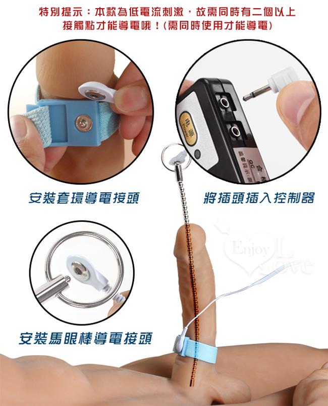 Electric shock 4模式5強弱脈衝電擊D組﹝不銹鋼尿道馬眼刺激連珠長棒+陰莖睪丸套環﹞
