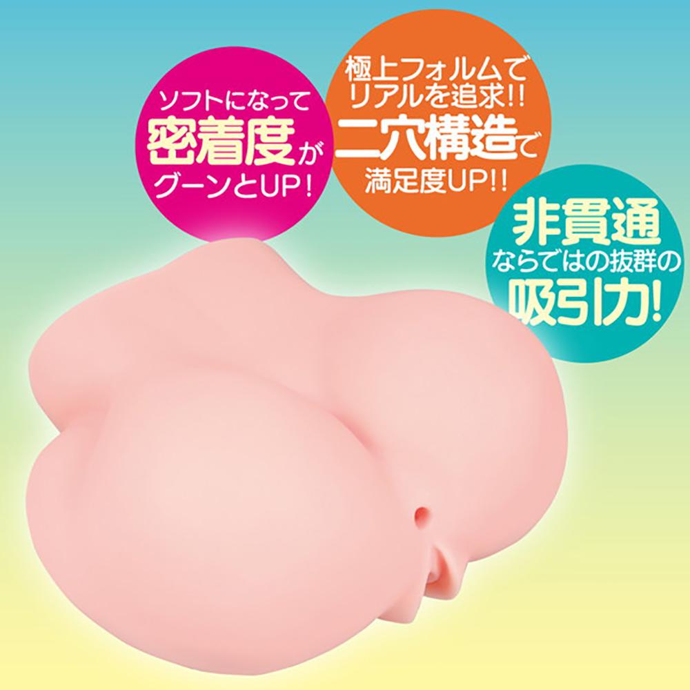 日本EXE普尼安娜任性雙穴柔軟版連續極狹構造男用自慰套