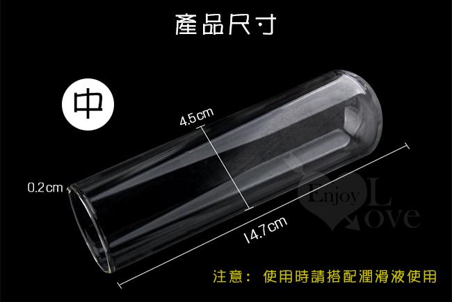 中空水晶玻璃棒 - 窺陰窺肛器﹝中﹞