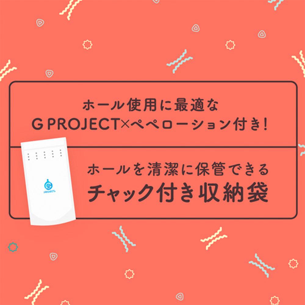 【日本GPRO】超級處女莉莉男用自慰套