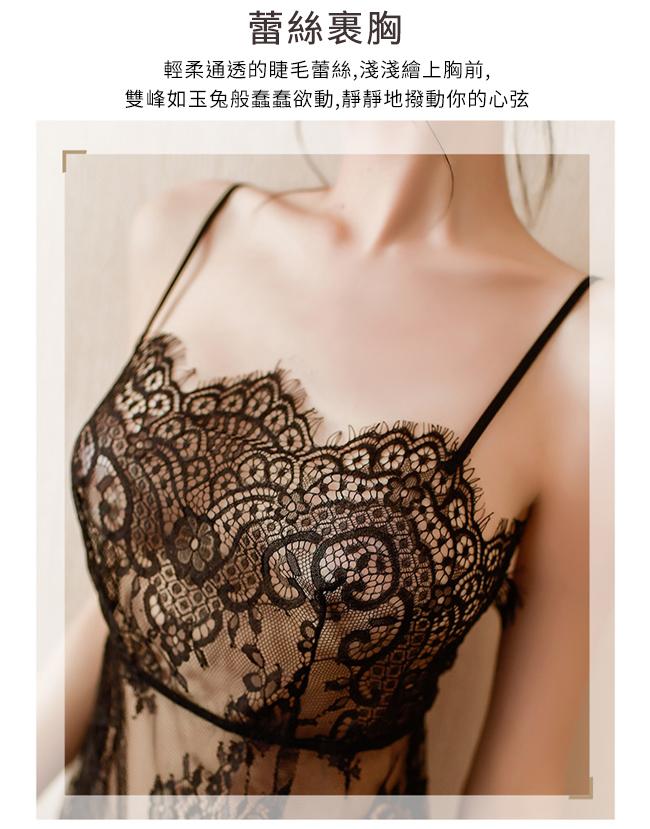 《FEE ET MOI》情趣睡衣!吊帶輕柔蕾絲波浪裙襬後開襟綁帶兩件組﹝黑﹞