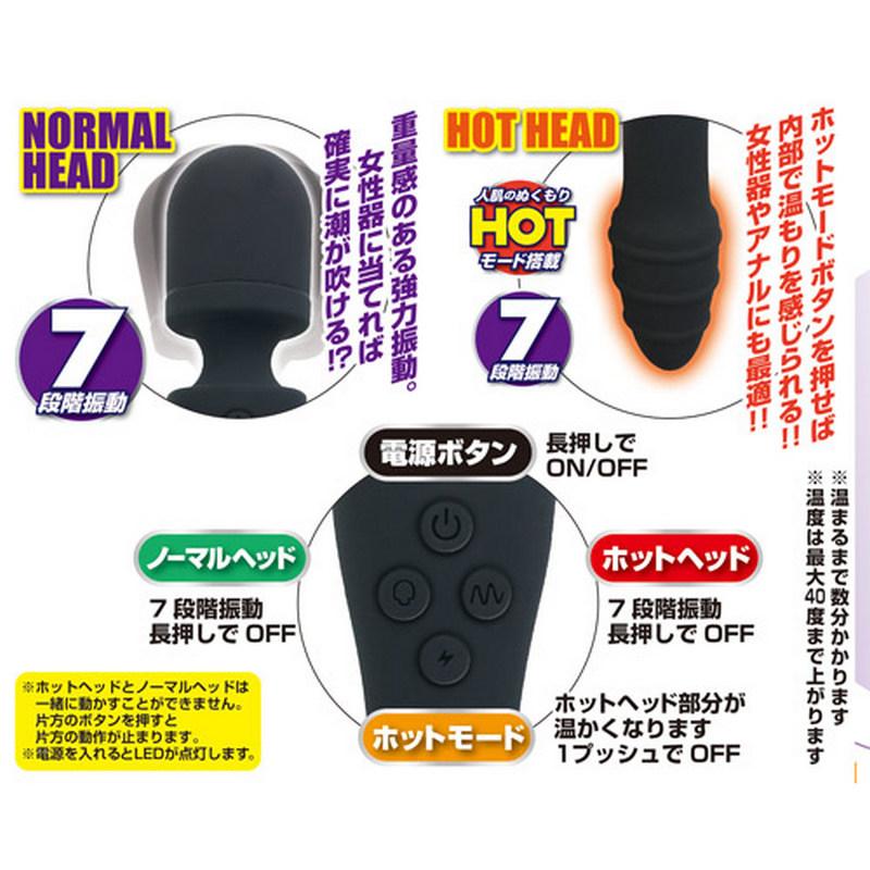 日本 A-one AIKA悶絕7段階震動USB充電AV震動按摩棒 情趣用品成人專區 AV震動棒 高潮自慰棒