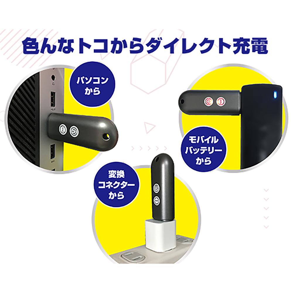 日本A-one A-touch7頻震動強烈刺激調情跳蛋